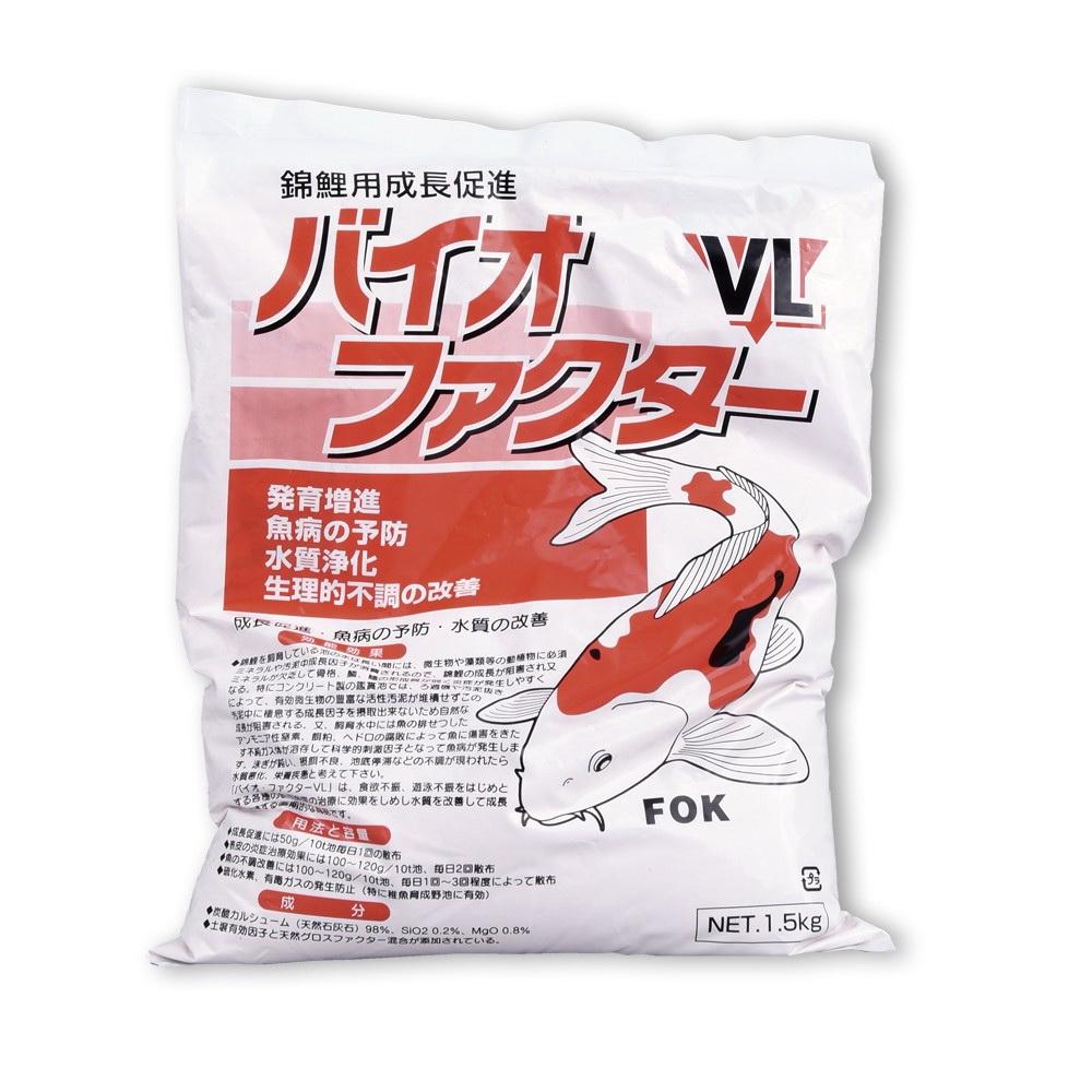 Minerály z Japonskej Niigaty - Biofaktor VL
