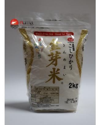 Japonská ryža 2 kg